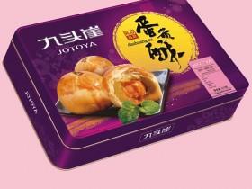 九头崖月饼,九头崖蛋黄酥月饼礼盒,郑州九头崖月饼厂家团购