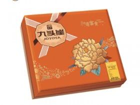 九头崖 和谐富贵月饼礼盒 多种口味广式月饼礼盒装 河南九头崖月饼有限公司