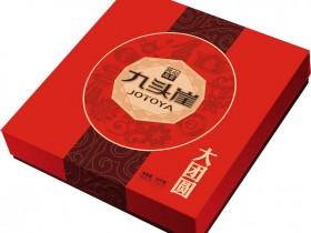 九头崖月饼大团圆月饼礼盒,郑州九头崖月饼厂家总代理