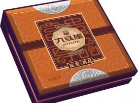 九头崖富贵尊品月饼礼盒,1200g礼品装月饼,郑州九头崖月饼团购总代理