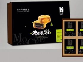 西萨月饼 西萨流心月饼礼盒,郑州西萨月饼厂家电话