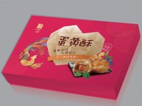 西萨月饼 西萨蛋黄酥礼盒,郑州西萨月饼厂家总代理
