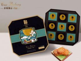 九头崖西萨月饼 香榭丽舍 月韵礼盒,郑州九头崖月饼总代理